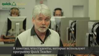 QuickTeacher Spanish Language YouTube video