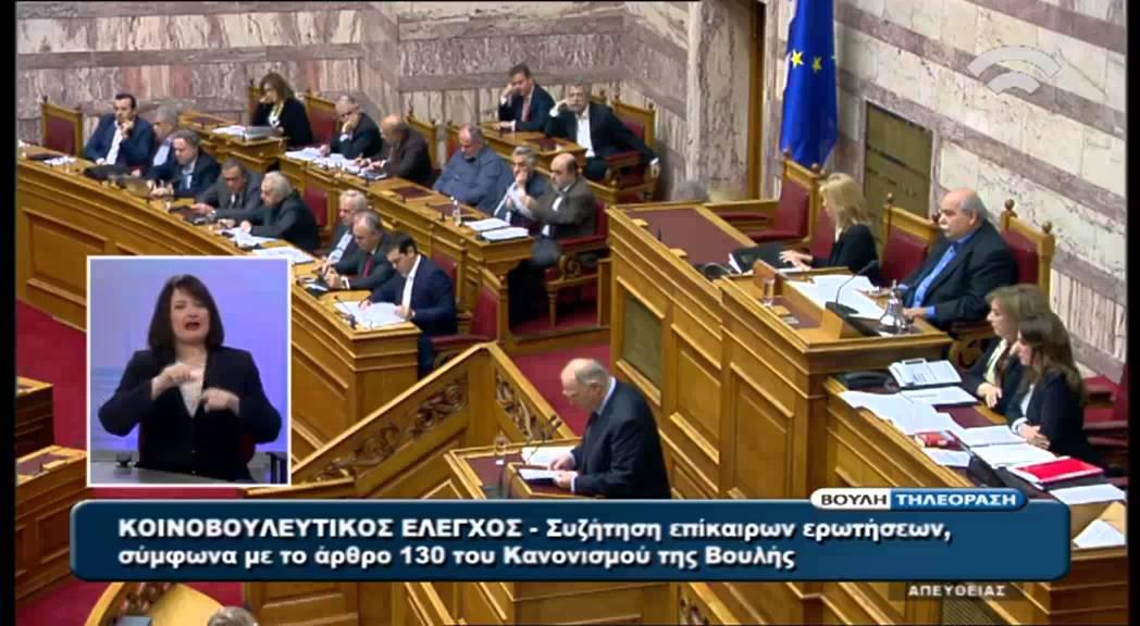 Βουλή: Επίκαιρη ερώτηση Β. Λεβέντη για το προσφυγικό