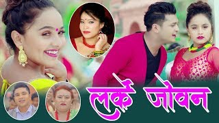 Larke Joban - Devi Gharti Magar, Bishnu Khadka & Sarita Moktan