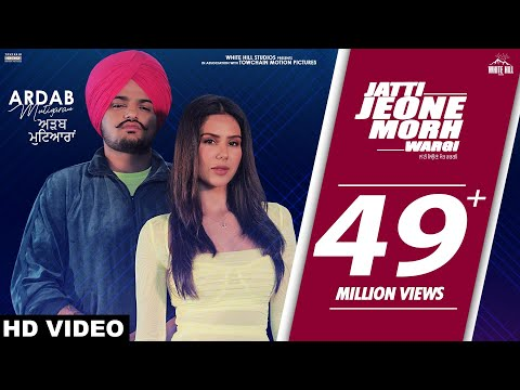 Jatti Jeone Morh Wargi (Official Song) Sidhu Moose Wala feat Sonam Bajwa | Ardab Mutiyaran 18th Oct