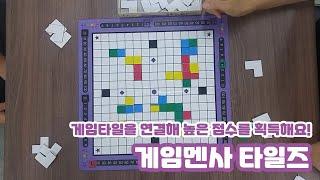 video thumbnail TYLZ youtube