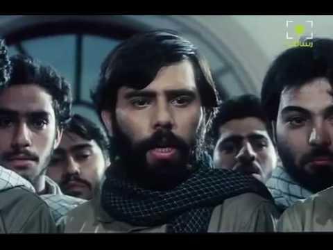 الفيلم الإيراني وداعا صديقي خدا حافظ...