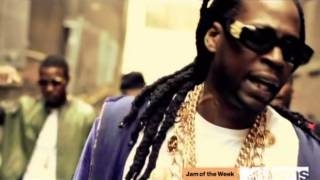 DJ Drama - My Moment ft. 2 Chainz, Meek Mill & Jeremih (Official Video)