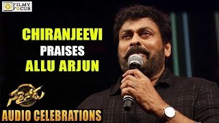 Video Chiranjeevi Praises Allu Arjun at Sarainodu Audio Celebrations - Filmyfocus.com MP3, 3GP, MP4, WEBM, AVI, FLV Desember 2018