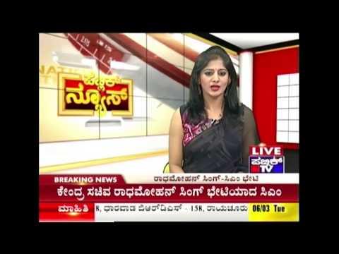 Sam Pitroda Congress Choices For Rajya Sabha Seat from Karnataka