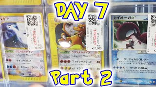 SUPER RARE CARD STORE - Japan Day 7 - Part 2