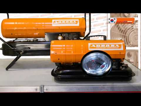 Aurora TK- 30000, TK-50000 и TK- 70000 — жидкотопливные тепловые пушки