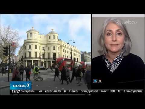Στον κλοιό του covid-19 η Ευρώπη | 25/03/2020 | ΕΡΤ