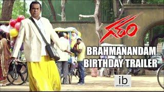 Brahmanandam Birthday – Garam Trailer