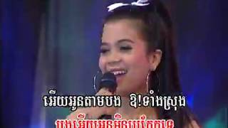 Khmer Travel - បាន មុន្នីល័ក្ខ