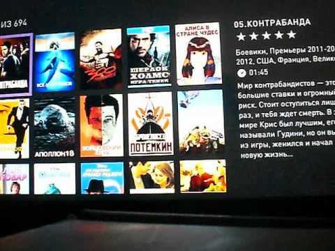 Домашнее цифровое телевидение от Ростелеком.