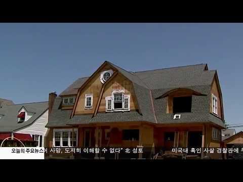 주정부 '체류신분 묻는 건물주' 단속 6.21.17 KBS America News