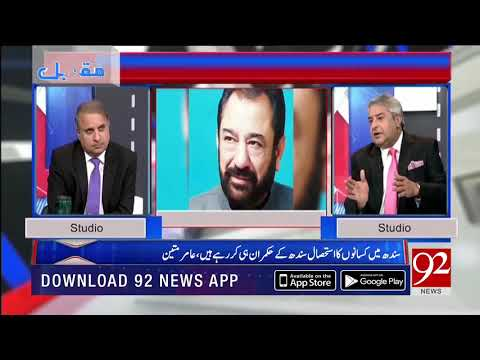Nawaz Sharif is suspected to get arrested after the imprisonment of Khwaja brothers| 11 Dec 2018 |