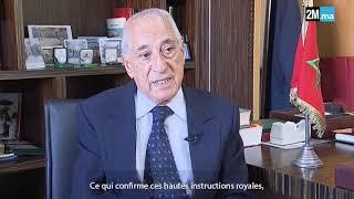 Les engagements de SM Mohammed VI pour le dialogue et la paix, décryptés par Abdelhak El Mrini