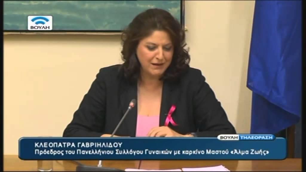 Καρκίνος Μαστού: Ισχυρός Εχθρός, Αλλά Όχι Αήττητος (17/10/2015)