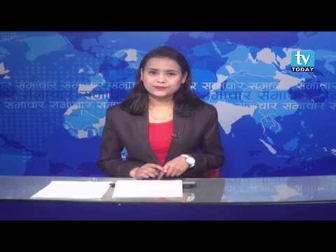 (कैलालीको कैलारी गाउँपालिका र नाटाको सहकार्यमा कमलपोखरी तालको संरक्षण हुन Kailali News - Duration: 3 minutes, 2 seconds.)