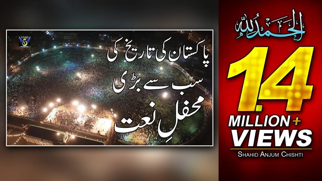 Legand Naatkhwaan Eidgah Shareef Mehfil e Milad live Ary QTV 22 April 2014