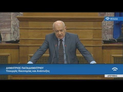 Νομοθετική ρύθμιση εντός τριμήνου για στρατηγικούς κακοπληρωτές