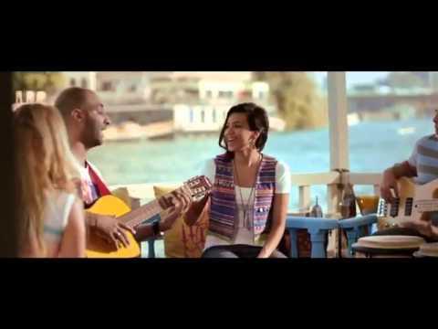 أغنية موبينيل دايما مع بعض رمضان 2013 الكاملة Mobinil Ramadan 2013 Dayman Ma3 Ba3d Full Song HD   Yo (видео)