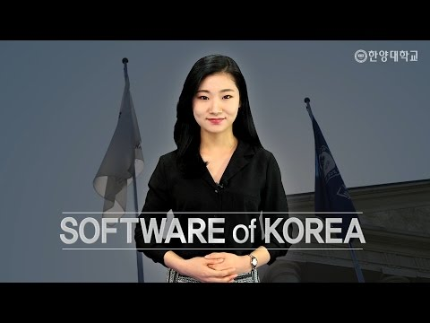 소프트웨어(SW) 중심대학 홍보영상