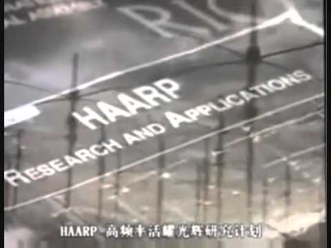HAARP - In Depth Documentary On HAARP and Everything Its Used For. This is an Amazing Documentary. I Posted this video to spread the knowledge to everyone who is jus...