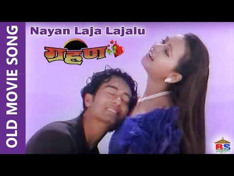 (Nayan Laja Lajalu    Grahan    Sumi Khadka,Diparsan Jang Rana - Duration: 4 minutes, 29 seconds.)