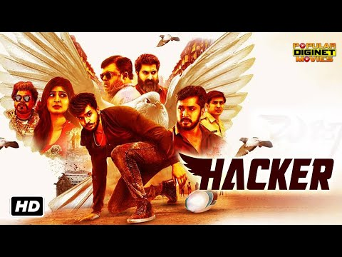 New South Indian Movie HACKER 2020 Hindi Dubbed Full 2020 Latest Superhit Movie   Blockbuster Movie