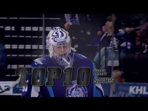 KHL Top 10 Saves for 2015-16 regular season (видео)