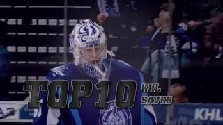KHL Top 10 Saves for 2015-16 regular season
