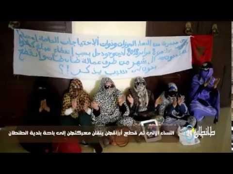 النساء الائي تم قطع أرزاقهن ينقلن معركتهن إلى باحة بلدية الطنطان