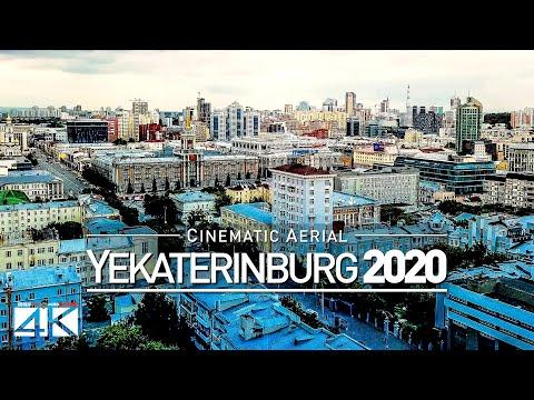 【4K】Drone Footage | YEKATERINBURG - Russia 2019 ..:: Cinematic Aerial Film | Екатеринбург Россия