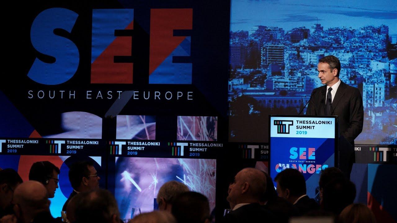Ομιλία του Πρωθυπουργού Κυριάκου Μητσοτάκη στη διάσκεψη Thessaloniki Summit 2019