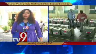 Nandyal by-poll-Additional police in sensitive areas - TV9