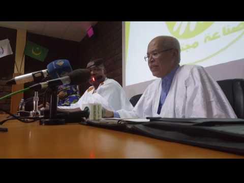 وضعية أدب الطفل في موريتانيا