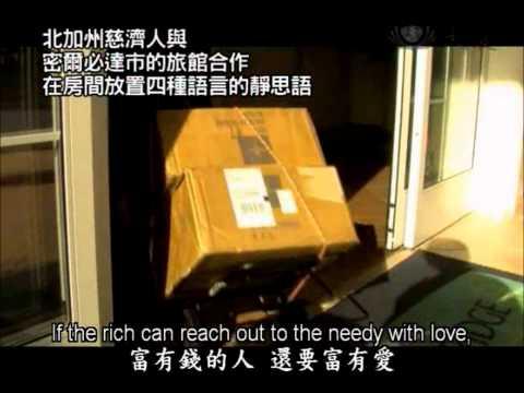 法入心,更要法入行 - 上海篇