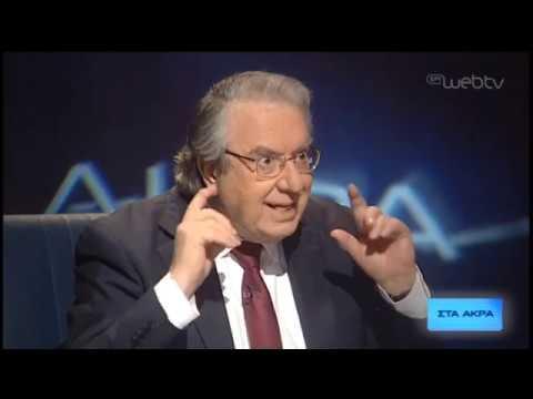 Στα Άκρα  – Γεώργιος Μπαμπινιώτης   22/04/2020   ΕΡΤ