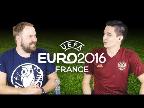 FIFA Challenge: Сборная России в финале Евро 2016?