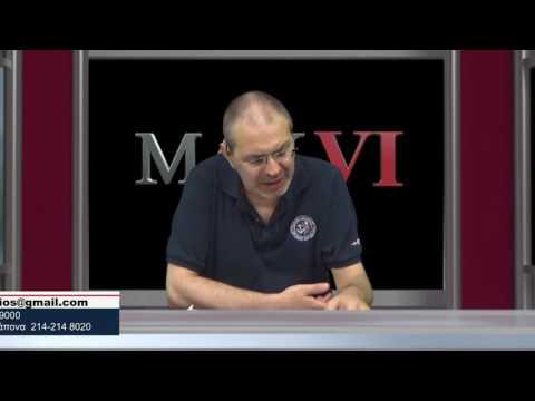 Διαδικτυάκο Μακελειό 6 | 12-06-2016