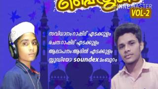 Download Lagu Pravasi super song 2017__singer:Adhil edakkulam_lyrics:Rashid edakkulam Mp3