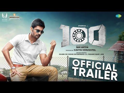 அதர்வா & ஹன்ஷிகாவின் அசத்தும் நடிப்பில் உருவாகி வரும்  100  திரைப்பட Trailer  100 | Official Trailer | Atharvaa | Hansika Motwani | Sam Anton | Sam CS | Auraa Cinemas