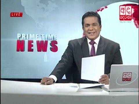 Derana News 8pm