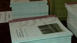 """Presentazione libro: """"L'organo della chiesa arcipretale di Cesiomaggiore"""""""