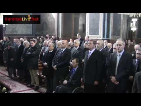 Εκδήλωση στην Καρδίτσα για τους ήρωες του Υψώματος 731 (видео)