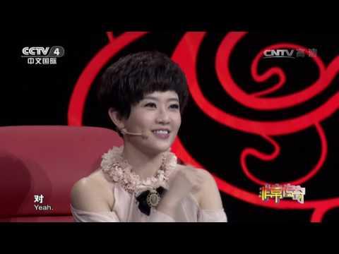 《非常传奇》 20170201 少林功夫 | CCTV-4