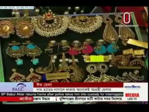 Preparations for Eid fair in capital underway (26-06-2016)