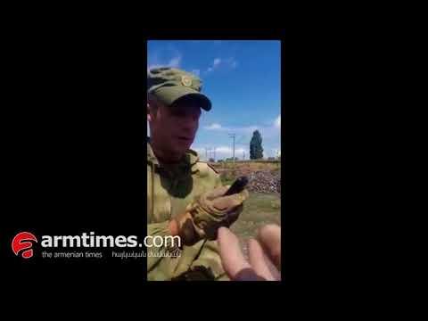ՌԴ 102-րդ ռազմաբազայի զինվորականները տանկերով մտել են Փանիկ եւ խուճապի մատնել մարդկանց - DomaVideo.Ru