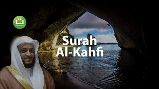 Surah Al Kahfi Merdu dan Terjemah - سورة الكهف