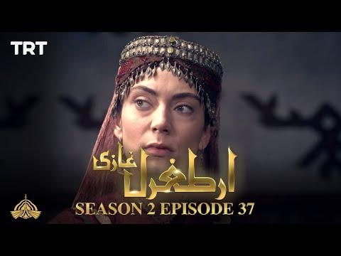 Ertugrul Ghazi Urdu | Episode 37| Season 2