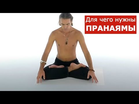 О важности состояния в йоге - Методика Ишвара-Йога