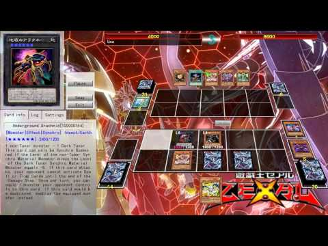 Percival18 - Dark Synchro vs Timelord This is basically the Dark Synchro deck I use on Tag Force. With new Xyz cards added in of course. The new version of YGOPro is avai...